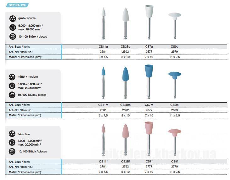 Фото Для стоматологических клиник, Полировочные системы Полиры Composoft на угловой наконечник.(Белый, Синий, Розовый), шт