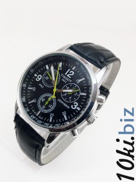 Tissot (t79898) купить в Беларуси - Часы наручные и карманные