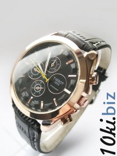 Tissot (TRK1) купить в Беларуси - Часы наручные и карманные