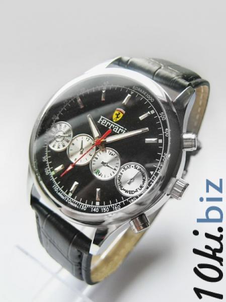 Ferrari (2F) купить в Гродно - Мужские наручные часы