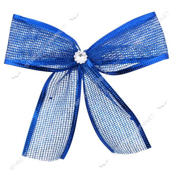 Новогоднее украшение бантик Сетка Синий 10шт 110х80мм
