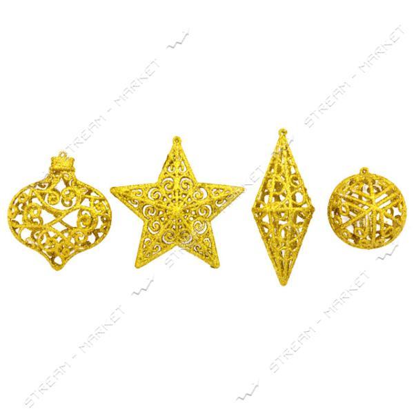 Набор новогодних пластиковых игрушек 'Ажур' 12шт, цвет золото