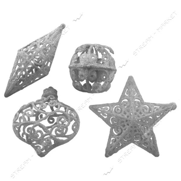 Набор новогодних пластиковых игрушек 'Ажур' 12шт, цвет серебро