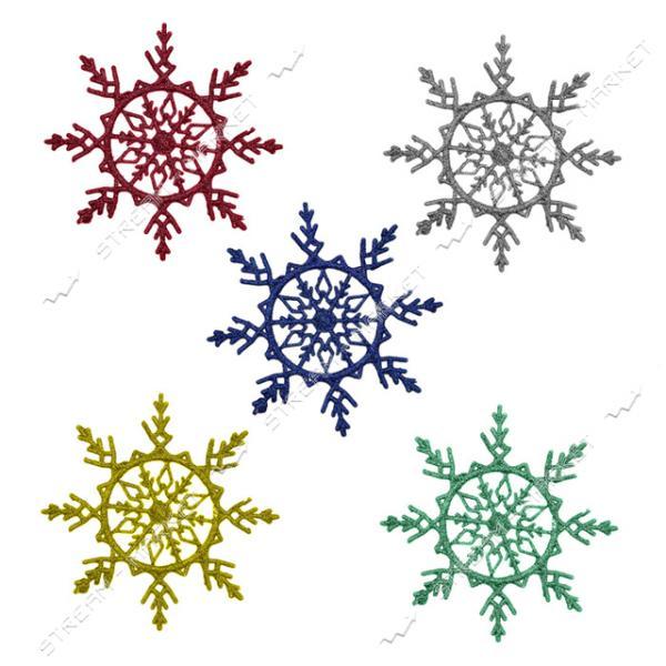 Набор новогодних пластиковых игрушек 'Снежинка' d=17см, 10шт, цвета ассорти