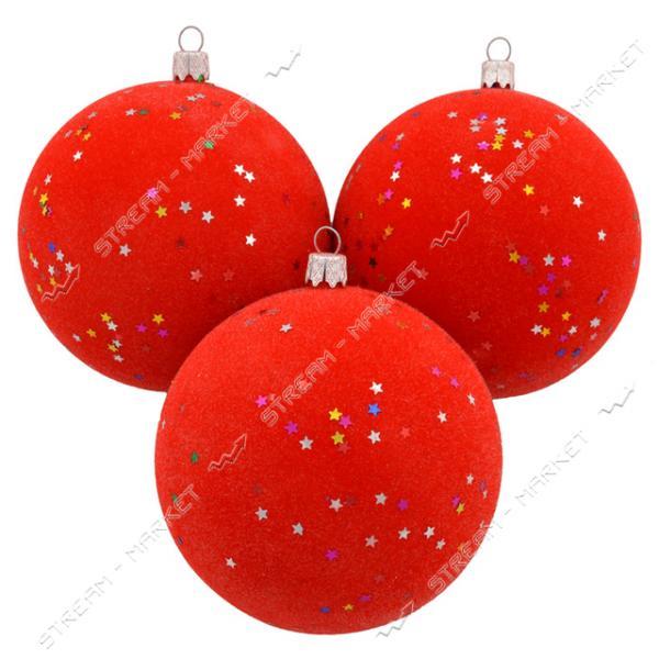 Набор новогодних пластиковых шаров 'Бархат со звездочками' d=10см, 6шт, цвет красный