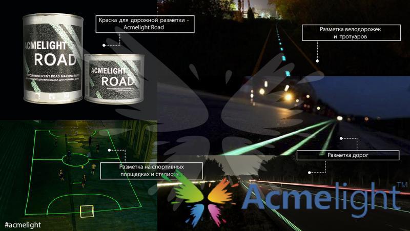 Фото Франшиза Идея для открытия бизнеса в Мариуполе