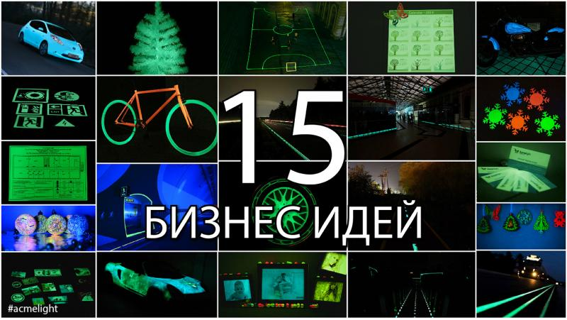 Сотрудничество с производителем в Ужгороде