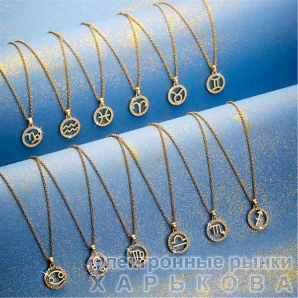 Колье - Колье, ожерелья, бусы, чокеры на рынке Барабашова