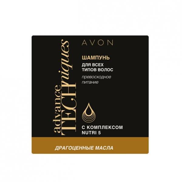 Фото для волос, шампуни и ополаскиватели Шампунь для всех типов волос «Драгоценные масла». Пробный образец (5 мл)