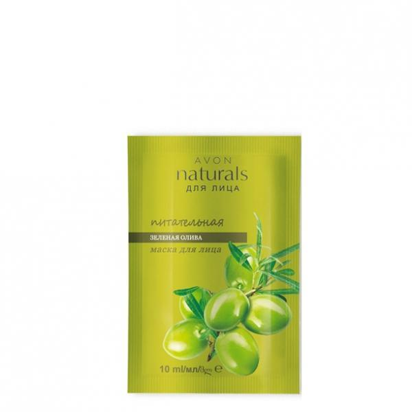 Питательная маска для лица «Зеленая олива» (10 мл)