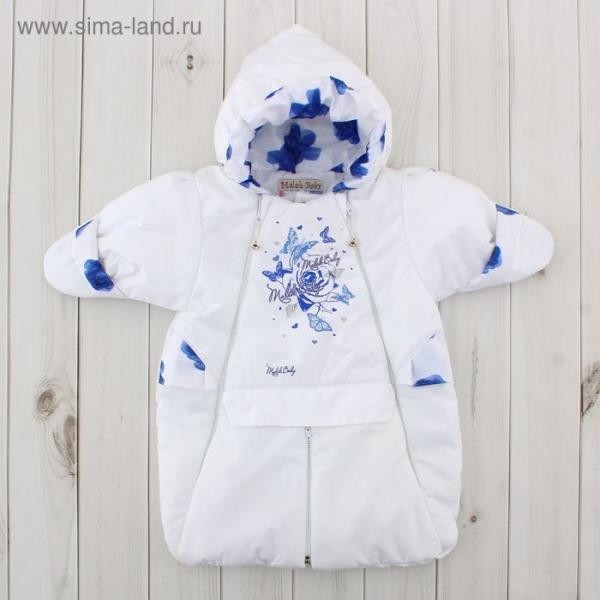 Конверт-трансформер для девочки, рост 74 см, цвет белый, принт синие розы