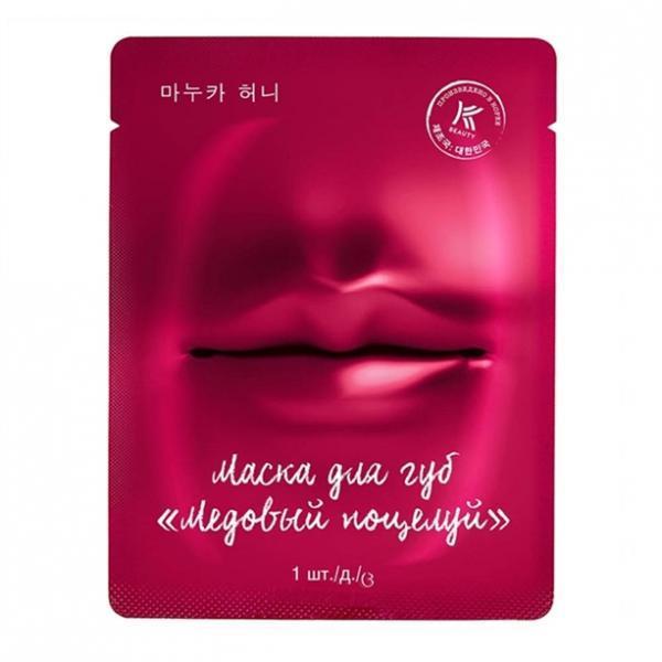 Маска для губ «Медовый поцелуй»