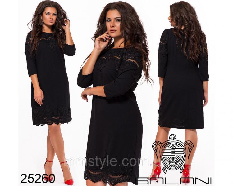 Платье вечернее  - 25260