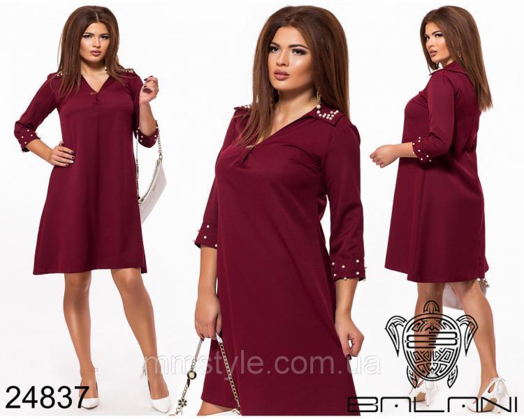 Платье вечернее- 24837