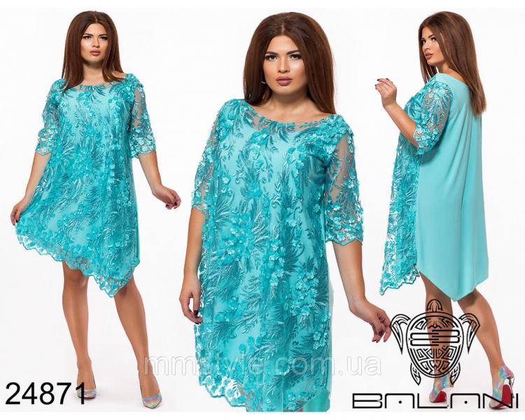Платье вечернее  - 24871