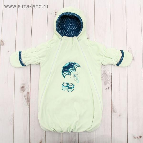 Конверт детский на двух молниях, рост 74 см, цвет лайм 40-8500 _М