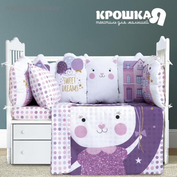 """Детское постельное бельё """"Крошка Я"""" Сладкие мечты, 112*147 см, 60*120+20 см, 40*60 см, 100% хлопок"""