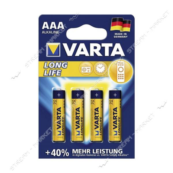 Батарейка Varta LongLife щелочная AAA/LR03 ('микропальчик') (уп.4 шт. цена за уп.) блистер