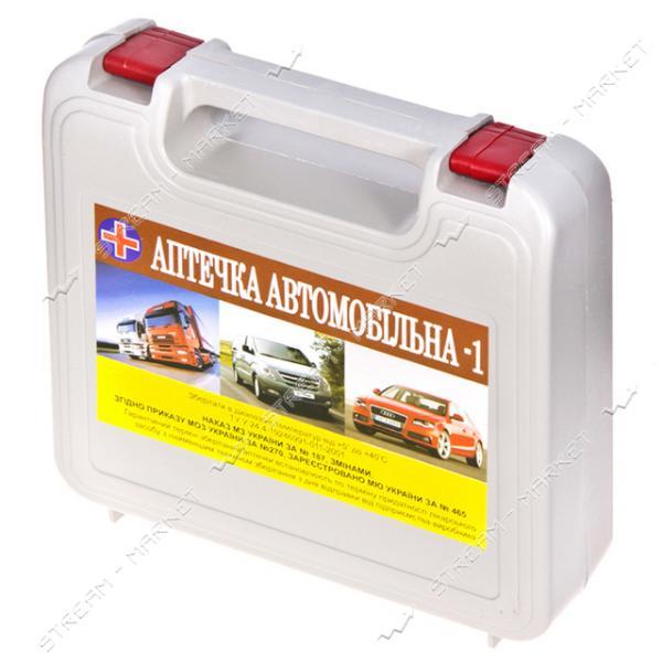 Аптечка 'Автомобильная -1 АвтоПрофи АМА-1 серый футляр, охлажденный контейнер