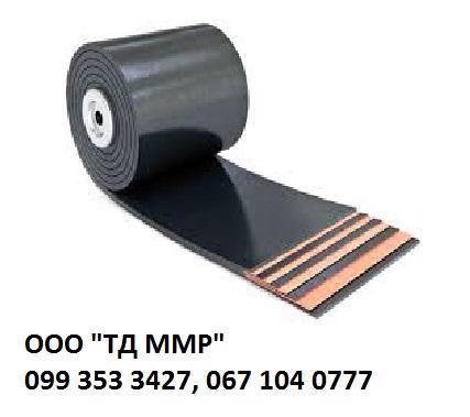 Транспортерная конвейерная лента, ТК, БКНЛ,ТЛК, ТТК, МС, МБС, резинотканевые