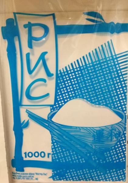 """Пакет """"Рис"""" 1 кг 16, 5х25 для упаковки и фасовки"""