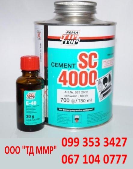 Клей резиновый для резиновых и резинотканевых изделий 88 Н ТУ 38 605 194-94, для лент