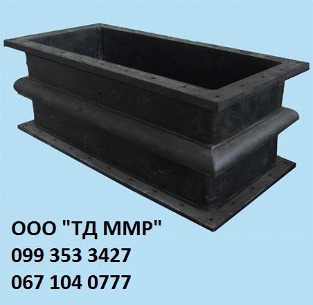 Муфты резиновые, МУВП, ТУ 2500-37600152106-94