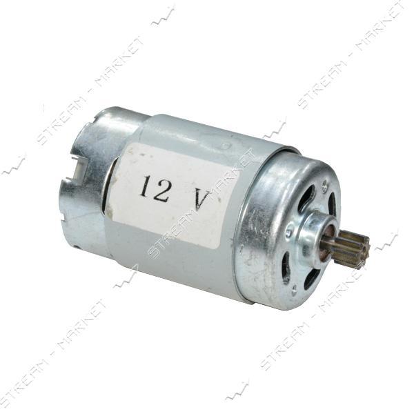 Двигатель 12V Шестерня d 8мм 9 зубов BRS-550SH (R-105)