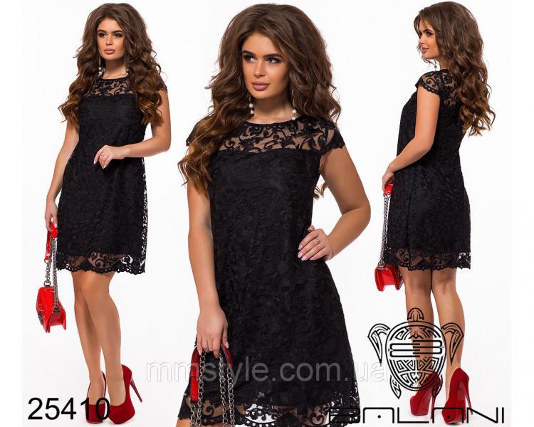 Платье вечернее -25410