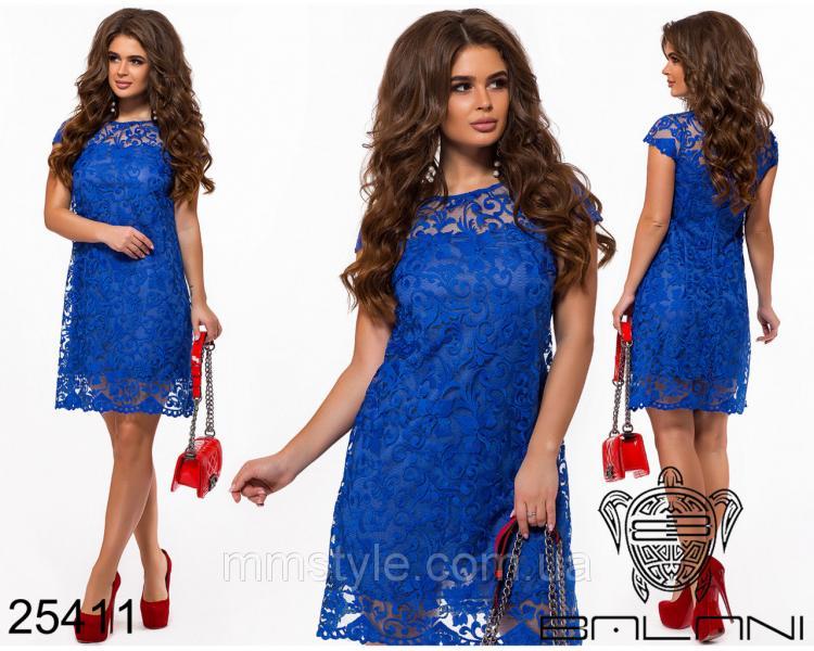 Платье вечернее -25411