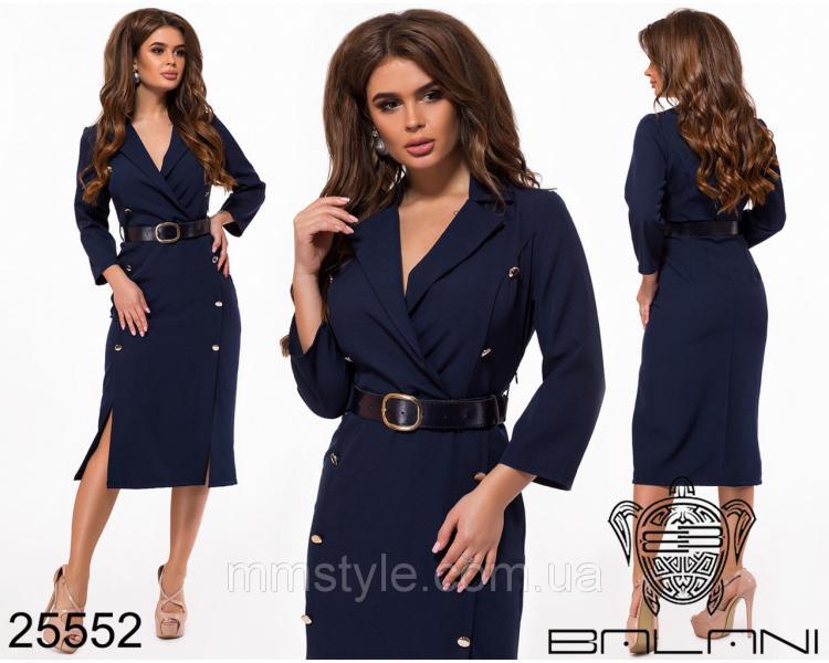 Платье вечернее -25552