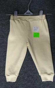 Фото Бодики, ползуны, кофты и штанишки (0-2 года) СКИДКА! -25% Штанишки бежевые 74, 80, 86рр