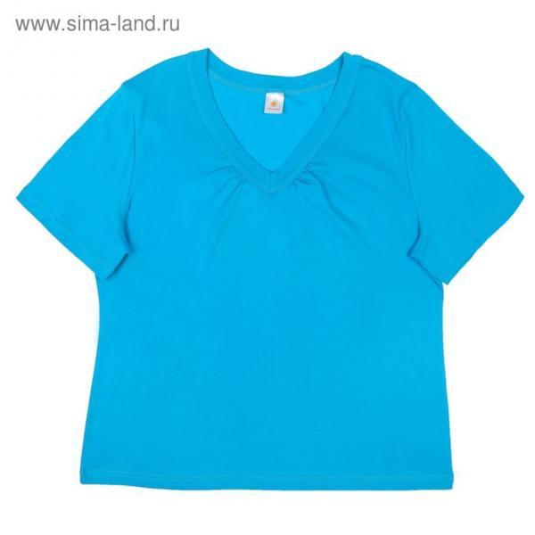 Футболка  женская, цвет бирюзовый, рост 158-164 см, размер 48 (96)