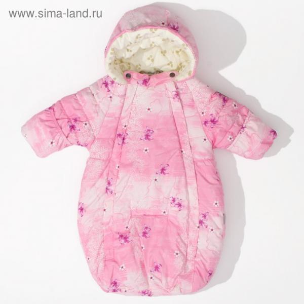 """Спальный мешок детский """"ZIPPY"""", рост 62 см, цвет розовый с принтом 71313_М"""