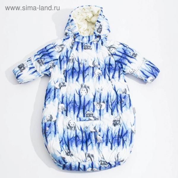 """Спальный мешок детский """"ZIPPY"""", рост 62 см, цвет синий с принтом 72335_М"""
