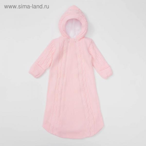 """Комбинезон-конверт детский """"Косы"""", рост 62-68 см, цвет розовый 11315_М"""
