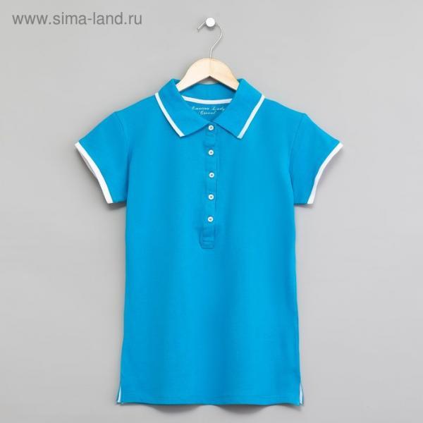 Футболка женская поло цвет голубой, р-р 48