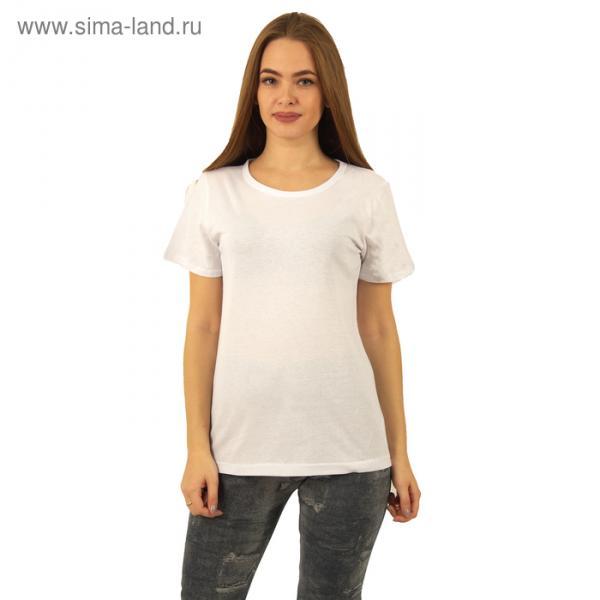 Футболка женская БК-137 цвет белый, р-р 56