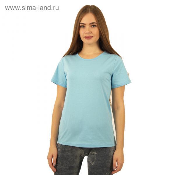 Футболка женская БК-137 цвет голубой, р-р 66