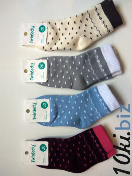 Шкарпетки махра Горох купить в Ивано-Франковске - Носки и гольфы детские для мальчиков