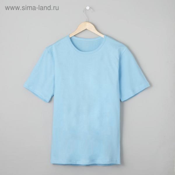Футболка мужская БК-136 цвет голубой, р-р 62