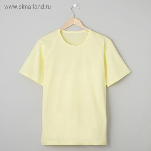 Футболка мужская БК-136 цвет лимон, р-р 62