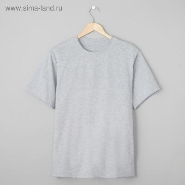 Футболка мужская БК-136 цвет серый, р-р 62