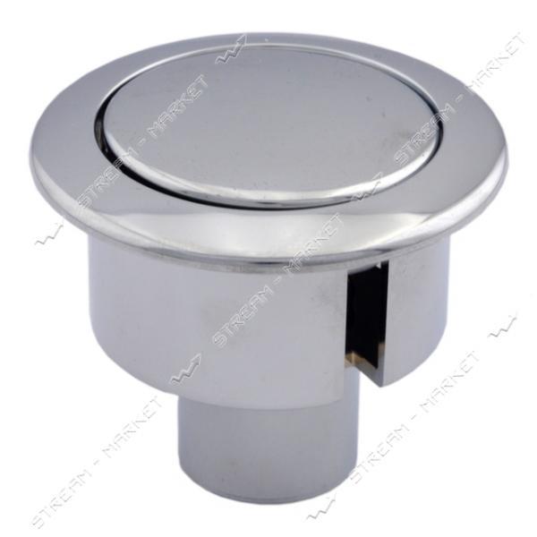 Кнопка стойки UA Plast хром