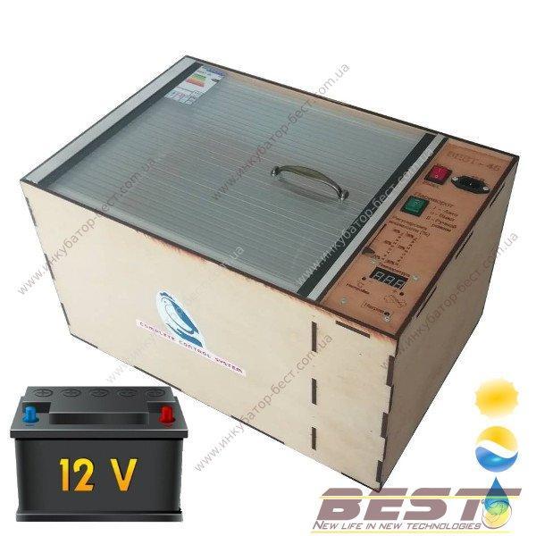 Инкубатор автоматический Бест-45АКБ