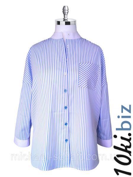 Рубашка женская Michael Schaft oversize белая в голубую полоску, цена фото купить в Киеве. Раздел Рубашки женские