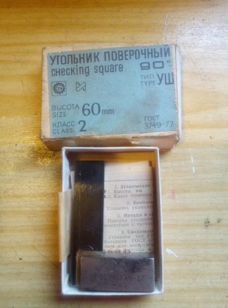 Угольник поверочный УШ 60х40