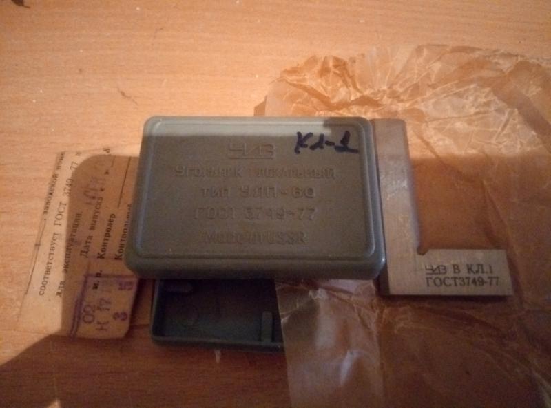 Угольник поверочный УЛП 60х40