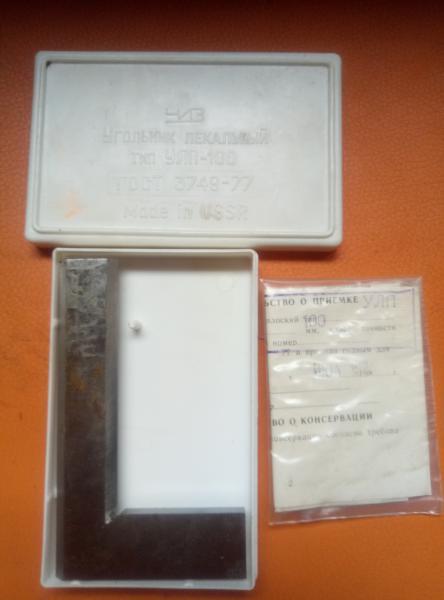 Угольник поверочный УЛП 100х60