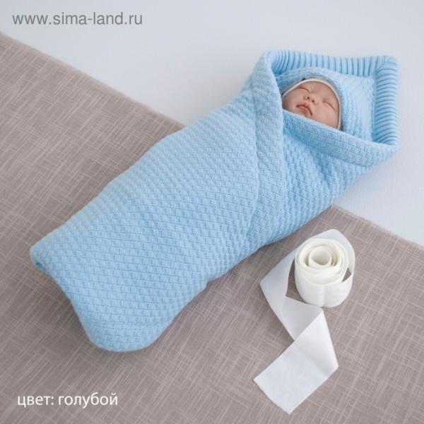 Одеяло-конверт «Шахматка», размер 77 × 77 см, голубой